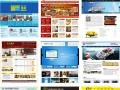 湖南张家界较有发展空间的网站设计师,网络营销师培训