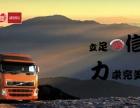 2017广州龙归物流公司 零担配送 电商仓储物流全国服务