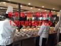 专业韩式料理实体店技术培训上门指导