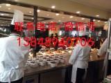 正宗韩国烧烤自助烤肉韩国料理厨师 培训加盟
