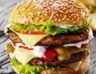 汉堡店加盟 派乐汉堡加盟 迈巴克汉堡加盟 麦肯基加盟