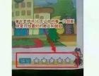 全新4D早教画册