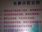 长新小区2号线江苏路附近可日租月租