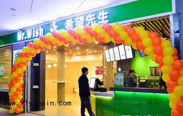 重庆Mr.Wish希望先生加盟费多少 开希望先生茶饮店简单吗