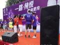 柳州公司开业音响企业年会校园晚会活动设备租赁