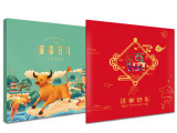 天津春节年货大礼包团购预定2021牛年食品礼券