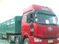 专业承接全国大型设备精密仪器化工原料及整车零担业务