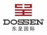 北京物業求組 東呈國際國內四強 國際十二