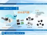 丝印标识 精密模切 高低温标签 泡棉 汽车标签 防水透气膜