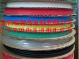 热缩管4mm 型热缩套管 Phi4.0mm 200米 黑色 红色