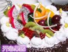 台州市网络蛋糕店路桥区美丽蛋糕市区送货上门彩虹蛋糕