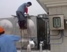 上海音能清洗公司工厂清洗水箱 专业酒店清洗水箱出正规检测报告