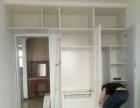 家具安装网购安装 维修