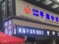 东湖景区 环城北路 酒楼餐饮 商业街卖场