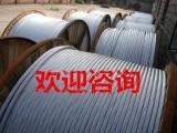 沈阳市钢芯铝绞线导电输电线路