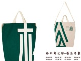 手提袋价格 成都环保帆布手提袋定做