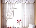顶派窗帘 用西装工艺做窗帘