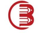 2017年南京会计中级职称培训辅导班江宁哪里有