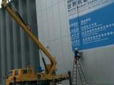 北京大兴区升降车出租又名升降机