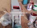 河北品丞环保机械有限公司输送水泥管式螺旋输送机