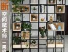 铁艺办公室隔断屏风工业风客厅玄关置物架创意实木书架展示柜
