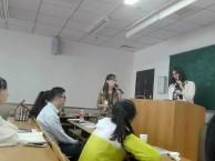 展会 陪同 会议翻译