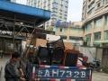 牛牛专业居民搬家公司搬家、厂房搬迁钢琴搬运长途搬家