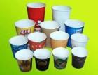 西安纸杯西安纸碗西安纸杯定做西安豆浆杯广告纸杯