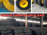 50铲车轮胎厦工23.5-25轮胎矿山铲车轮胎全钢真空轮胎