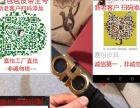 国际专柜同步奢侈品包包钱包皮带太阳镜 厂家货源批发