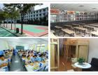 西安美术艺考培训、初三补习学校、中考补习价格欢迎随时拨打业