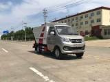 國六長安3.5方后掛無泄漏式壓縮垃圾車