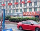 深圳观澜高端室内设计效果图培训3D CAD高级施工图培训学校
