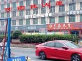 龙华清湖附近美工 电商运营推广培训哪更专业 学费多少