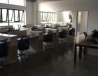 小型创业团队的首选!精装修办公室,拎包入驻
