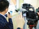 北京多機位快剪攝影線上活動錄制直播