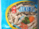 海欣鲜虾脆 脆嫩鲜滋味 速冻鱼肉制品