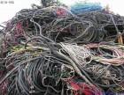 废旧电缆多少钱一米 石家庄周边废旧电缆回收