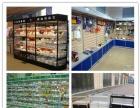 韶关货架 货架厂家 仓储货架 超市货架 精品货架
