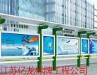 供应福建南平不锈钢宣传栏,专业生产厂家,质保10年