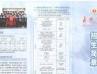 嘉兴学院函授、北京理工大学网络教育成人大专、本科(嘉兴)