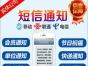 合肥短信公司:会员短信 教育短信 贷款短信汽车短信