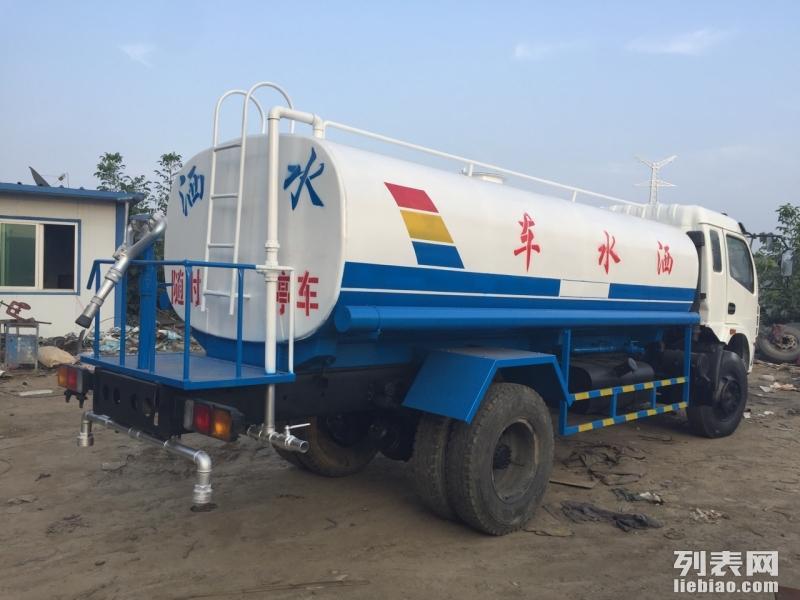 出售5吨6吨8吨10吨12吨二手洒水车