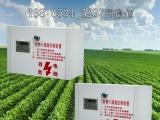 如何操作射频卡控制器(农田机井灌溉)