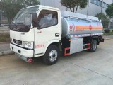 东风5-15吨油罐车厂家直销 可分期 包上户 价格多少