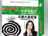 绿帐蚊香品牌聊城蚊香价格山东聊城蚊香厂家