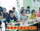 郑州中高考冲刺,首选车老师教育,定向培养