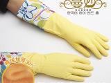 蔓妙厂家 加长接袖敞口花袖保暖家用手套 乳胶橡胶手套 加厚棉绒