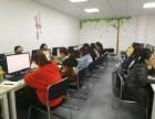西安平面设计 PS AE AI C4D软甲课程培训