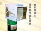 合鼎电子箱式爆瓶机(二代)直销陕西西安市